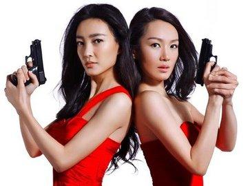 枪花 王丽坤