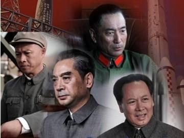 国家命运 王鑫