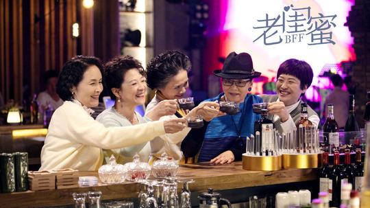 老闺蜜(2020年电视剧)