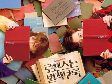 浪漫是一册副刊 李钟硕