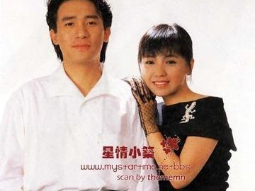 新扎师兄1988 刘嘉玲