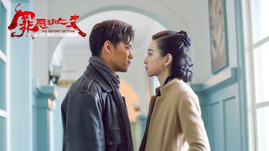 罪恶消亡史(2019年电视剧)