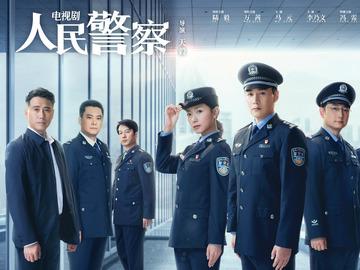 人民警察 谭凯