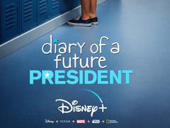 未來總統日記