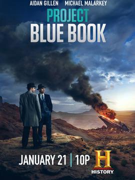 藍皮書第二季