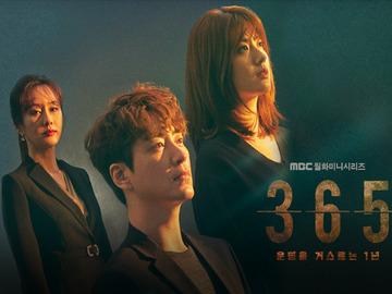 365:逆转命运的1年 南志铉