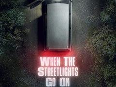 街灯亮起时