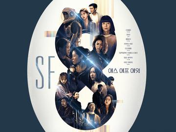 SF8 李大卫