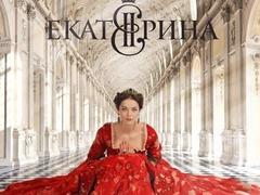 叶卡捷琳娜二世