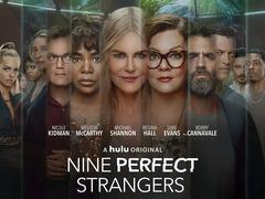 九个完美陌生人