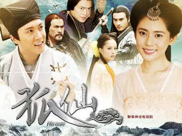 狐仙 徐锦江
