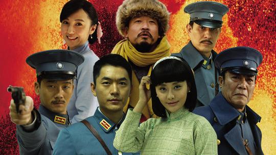 枪火(2014年电视剧)