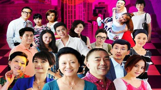 我们家的微幸福生活(2014年电视剧)