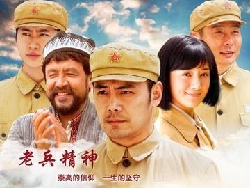 沙海老兵 邵峰