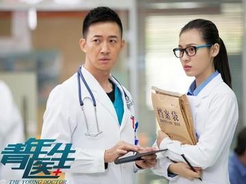 青年医生 刘蓓
