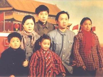 我的兄弟姐妹 王奎荣