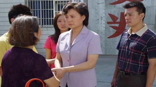 大嫂(2006年电视剧)