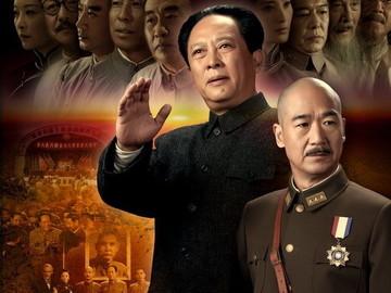 中国1945之重庆风云 杨俊勇