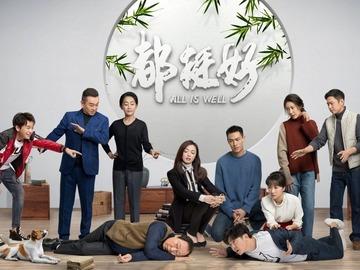 <strong>澳门银河网上娱乐场</strong> 姚晨