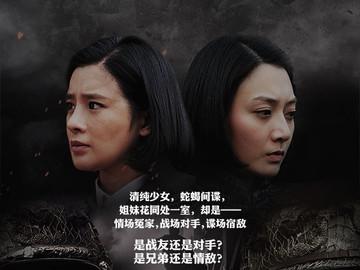 金戰 潘之琳