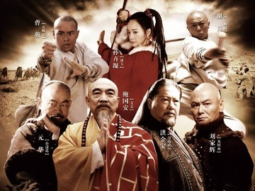 少林寺传奇3 鲍国安