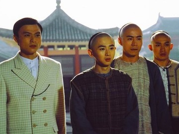 京城四少 常铖