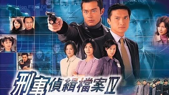 刑事侦缉档案4剧情介绍