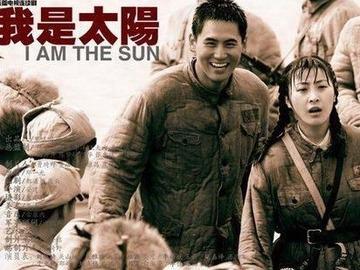 我是太阳 蒋一铭