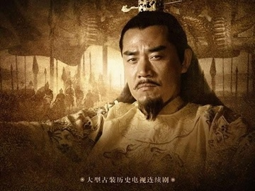 传奇皇帝朱元璋 曾黎
