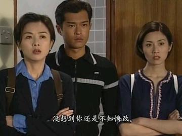 廉政追缉令 杨玉梅