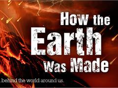 地球的起源