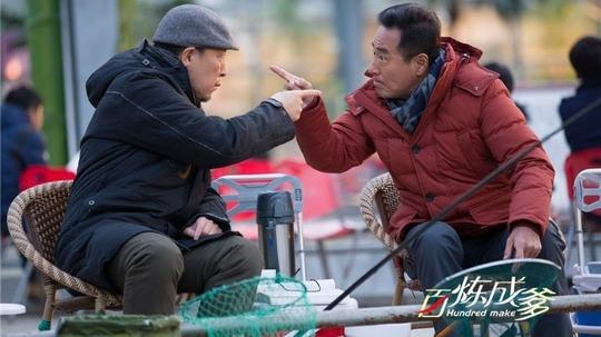 幸福起航(2016年电视剧)