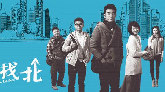 梦想合伙人(2018年电视剧)