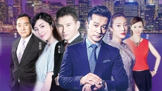 暖男记(2017年电视剧)