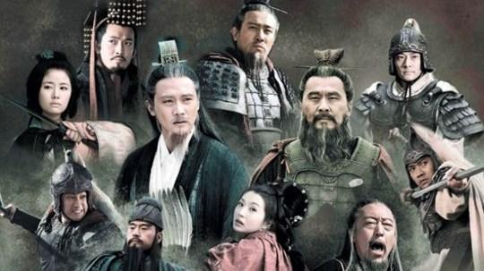新三国(2010年电视剧)