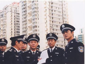 生命烈火 王奎荣