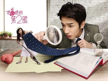 他看她的第2眼 刘以豪