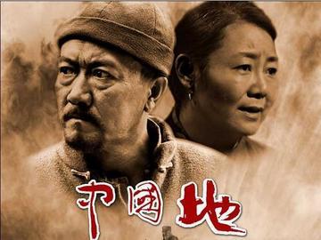 中国地 石天琦