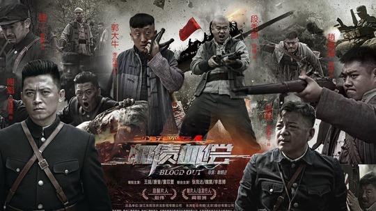 太行英雄传(2017年电视剧)