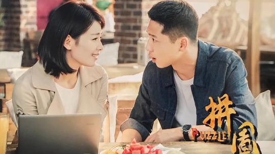 拼图(2018年电视剧)