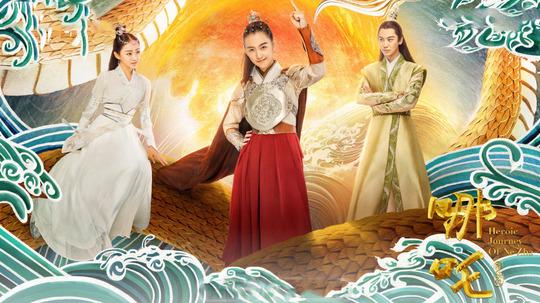 哪吒降妖记(2020年电视剧)