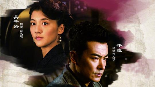 战地迷情(2019年电视剧)