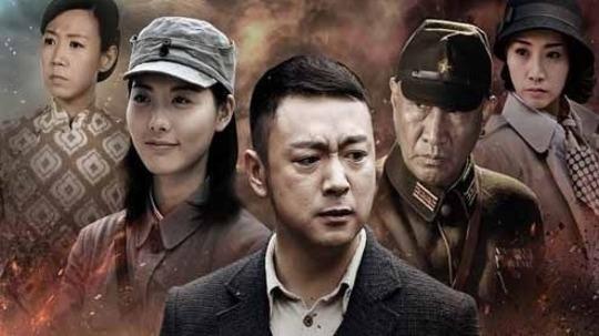战火中的兄弟(2016年电视剧)