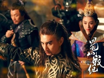 蜀山战纪第三季 文咏珊
