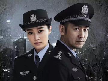 中国刑警803英雄本色 赵子琪