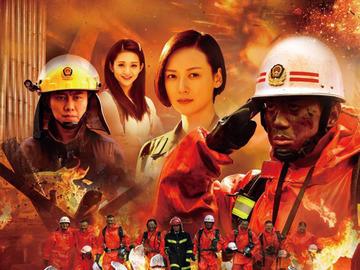 火线出击(上) 刘晓洁