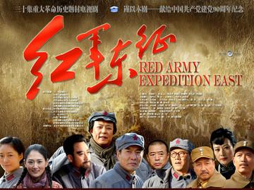 红军东征 李晓枫