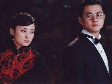 末代皇妃 刘涛