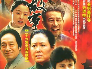 中国故事 李雪健
