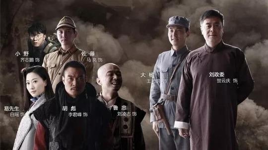 边陲迷雾(2017年电视剧)